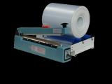 svařovací čelisti, impulsní svářecí lišty Balicí stroje pro balení do fólie